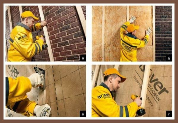 Как утеплить стены, чтобы не было конденсата
