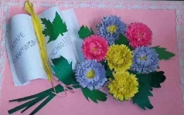 Открытки днем, открытка ко дню учителя на а3 ваза с цветами и пожеланиями