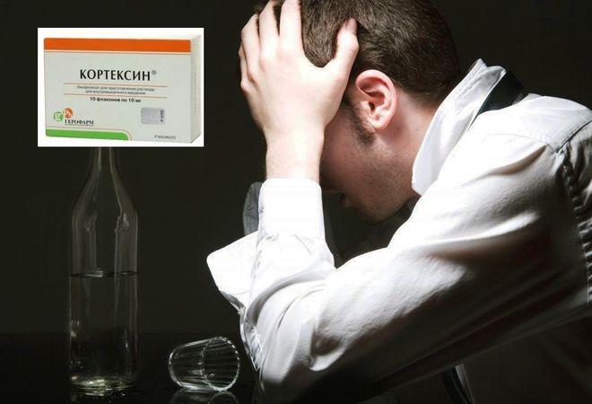 кортексин и алкоголь
