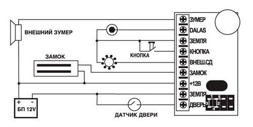 Схема подключения магнитного замка
