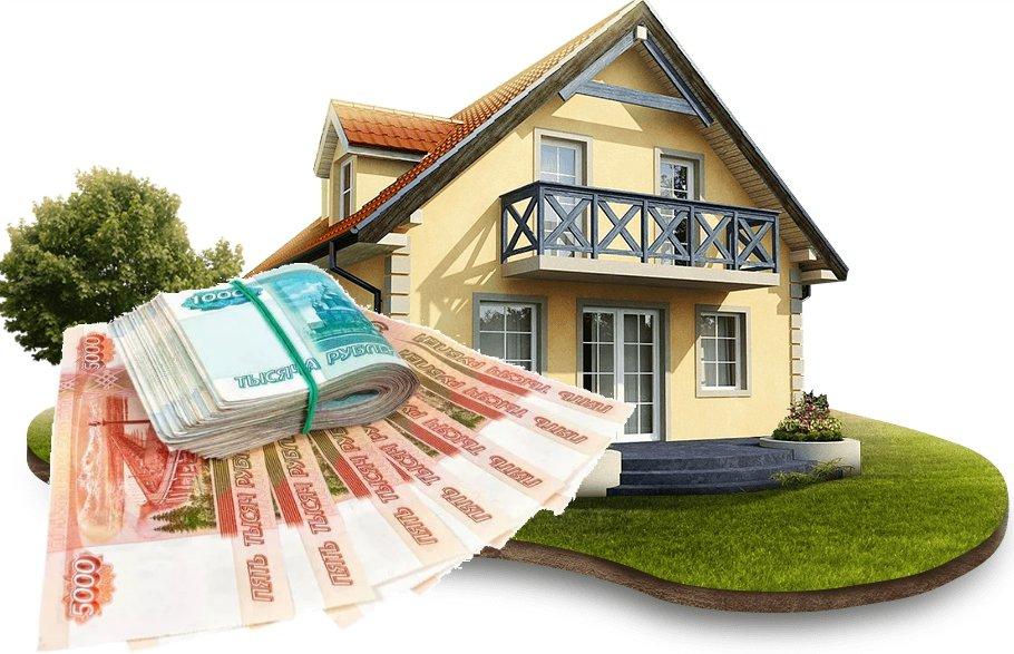 Преимущества денег под залог недвижимости